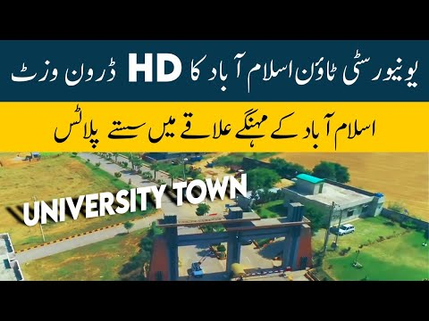 University Town Islamabad || Latest HD Drone Site Visit || 26 June 2021