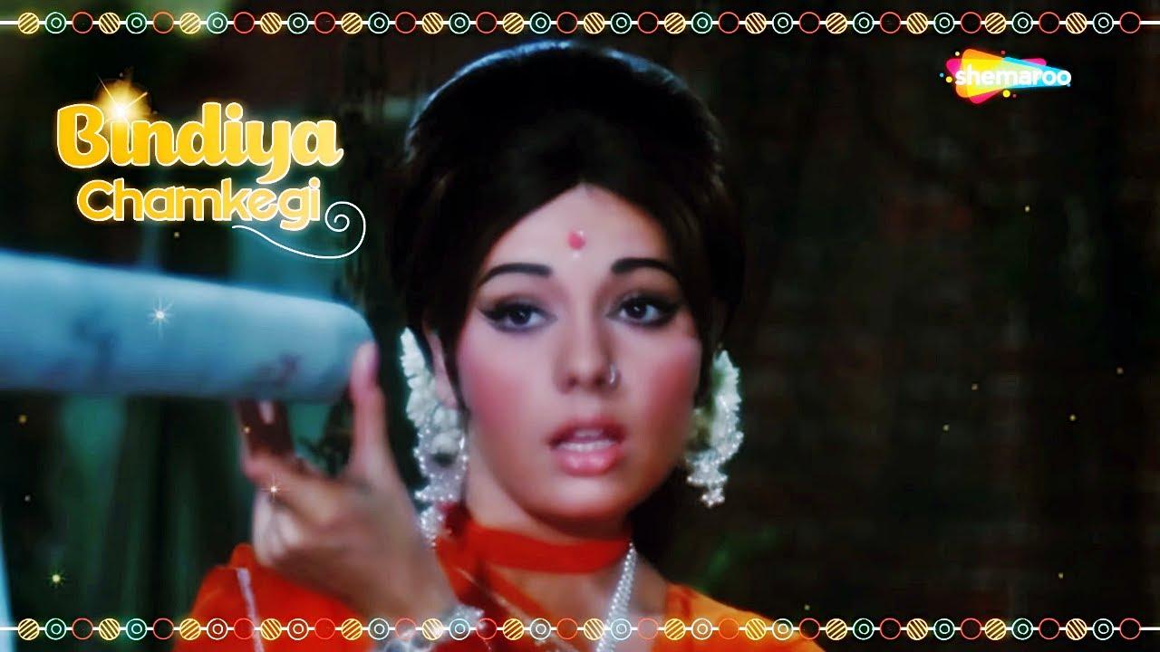 Bindiya Chamkegi | Rajesh Khanna | Mumtaz | Lata Mangeshkar | Do Raaste - HD Lyrical | Hit Song