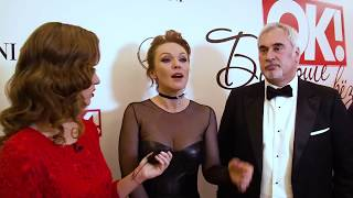 HOT NEWS: Премия журнала OK! - 'Больше чем звезды'