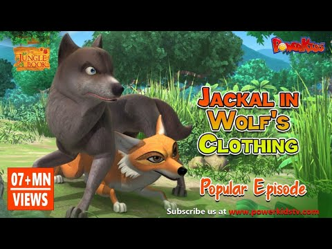 Jungle book Season 2 Episode 17 Jackel in Wolf's Clothing