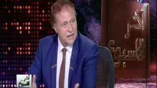علاء حيدر :  مصر تقوم بجهد دبلوماسي دولي لتوثيق دعم قطر للإرهاب