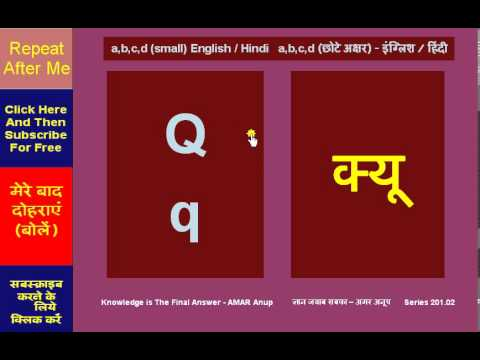 to  large and small english alphabets hindi pronunciation also rh youtube