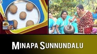 How To Make Minapa Sunnundalu In Telugu | Sweet Recipe | Cooking With Udaya Bhanu | TVNXT Telugu