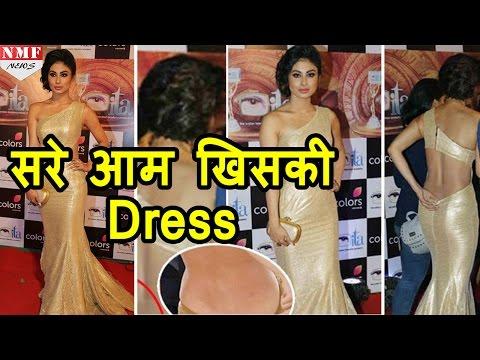 Tv की Naagin Mouni Roy हुई अपने Dress से परेशान   Must Watch thumbnail