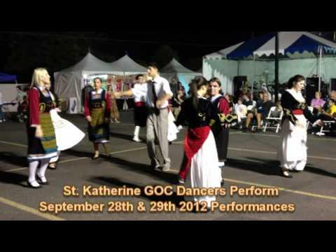 St. Katherine Greek Orthodox Church Dancers Perform 9/28-9/29/2012
