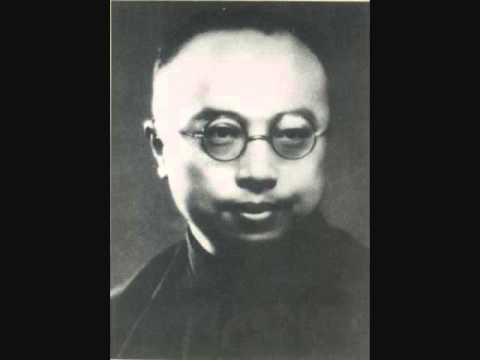 "Historic recording of Liu Tianhua 刘天华 performing ""Moaning in Sickness"" 《病中吟》"