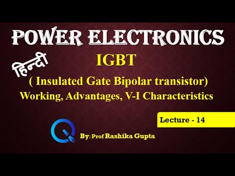 IGBT Insulated Gate Bipolar Transistor) in HINDI