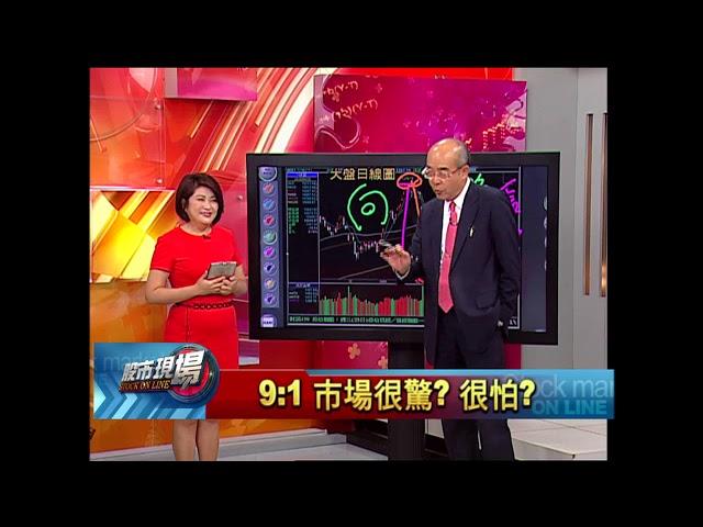 【股市現場-非凡商業台鄭明娟主持】20180425part.2(林隆炫)