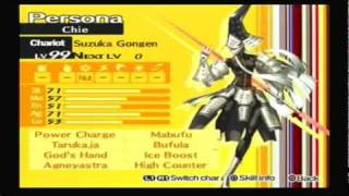 Persona 4 Challenge: Defeat the secret boss in 5 minutes (Expert Mode)