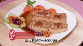 Publication Date: 2018-06-16 | Video Title: 《知味尋源》青年廚神大作戰(學校組)-第二節