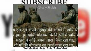 Indian fauji 👮 shayri emotion 2017 may 7754037202