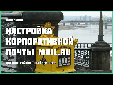 знакомства mail ru почта глухих