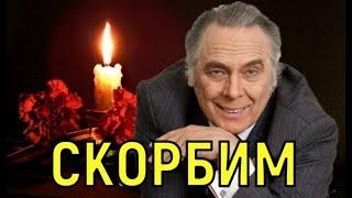Умep Владислав Пьявко - Народный прославленный артист