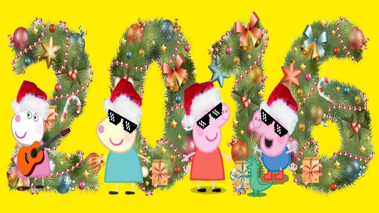 Navidad con Peppa Pig Decora el Arbol de Navidad junto a George Susy y Rebbeca Rabbit, Villancicos