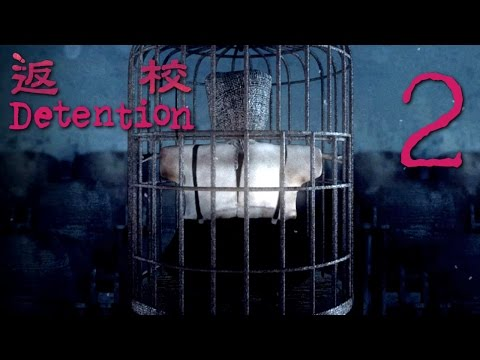 Detention - GUIDING THE DEAD, Manly Let's Play Pt.2