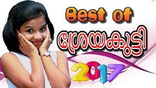 Best Of Sreyakutty 2017 New Malayalam christian devotional songs | Sreya Jayadeep christian songs