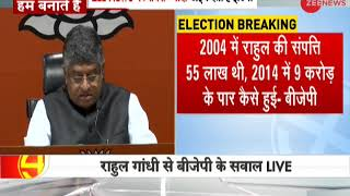 Ravi Shankar Prasad: 'We would like to know how Rahul Gandhi's asset grew to ₹9 cr from ₹55 lakh'