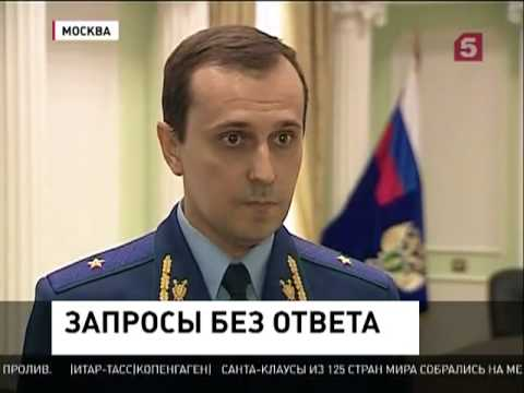 Бандподполья Ильяса Ахмадова (22.07.2013)