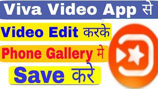 Download lagu how to save viva video in gallery and viva video app kaise use kare |Technical nishad