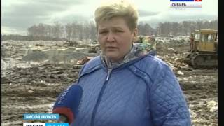 Куда вывозить мусор? В Омске кончились свалки(, 2015-04-15T07:26:15.000Z)