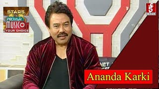 Star On Music Of Your Choice - Interview with Ananda Karki - 2076 - 05 - 28