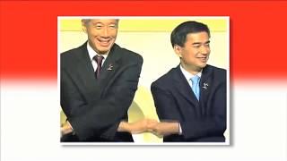 EP 9 ASEAN member states signed Cha-am Hua Hin