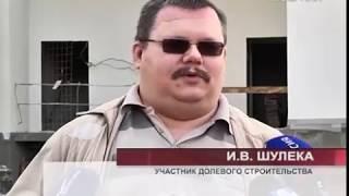 В Самарской области за последние пять лет не появилось ни одного обманутого дольщика