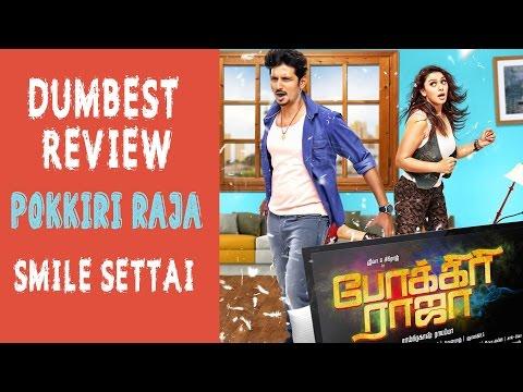 Pokkiri Raja | Dumbest Review | Smile Settai