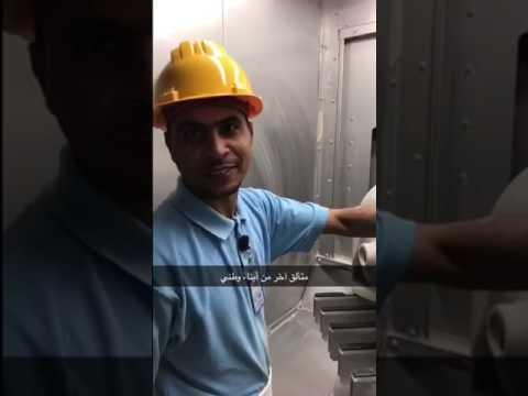 زيارة مصنع الخزف السعودي وشرح لمراحل تصنيع الأدوات الصحية وإجراء الاختبار على الكراسي الإفرنجية Youtube