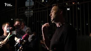 Ночной штраф для Навального