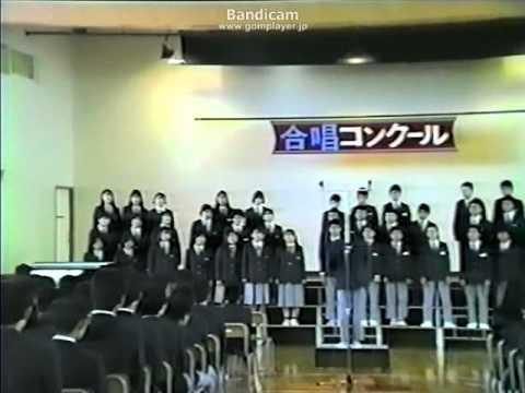 1990年札幌市立北野臺中學校3-3(昭和50年生)我が里程標 - YouTube