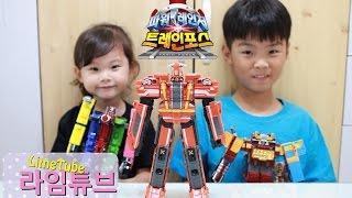 DX 크레인킹 파워레인져 트레인포스 열차합체 6호 전용 로봇 반다이남코 신제품 장난감 놀이 Ressha Sentai ToQger Toys Unboxing & Review 라임튜브