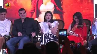 Sunny Leone Shares First Poster Of The Movie TERA INTEZAAR | Arbaaz Khan | Mango News