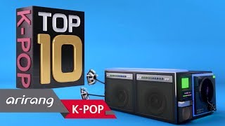 [Pops in Seoul] K-POP TOP10 (January 18, 2019)