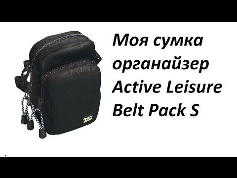 Сумка органайзер  Active Leisure BELT PACK SMALL