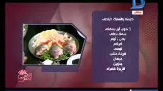 النص الحلو|الماكولات البحرية شوربة الجمبري بالتمر و كبسة بالسمك البلطي مع