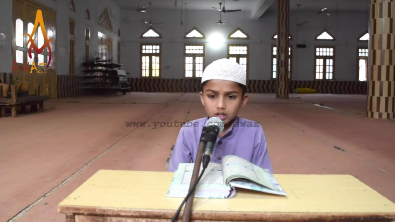 A Young Qari Quran Recitation Really Beautiful Amazing Heart Touching by Qari Saif ur Rehman | AWAZ