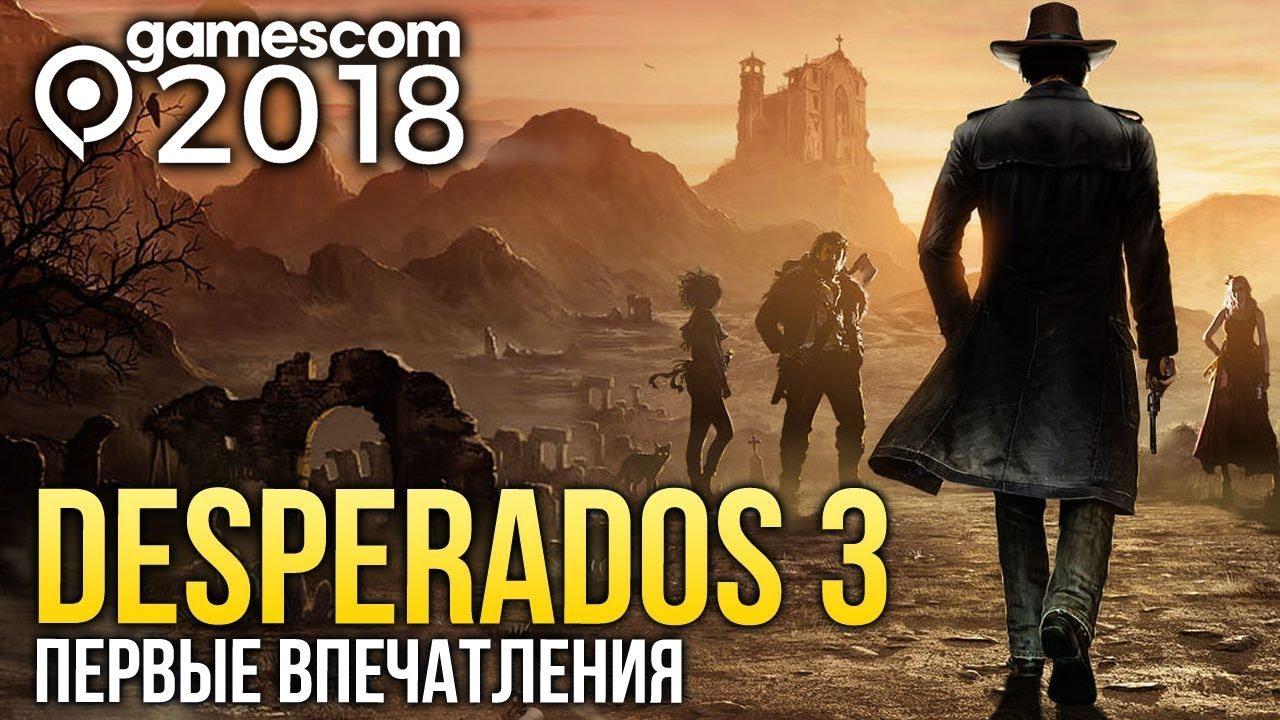 DESPERADOS 3 - Первые впечатления | gamescom 2018