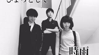 2017 新歓ライブ@KUシンフォニーホール 凛として時雨のコピーバンド「...