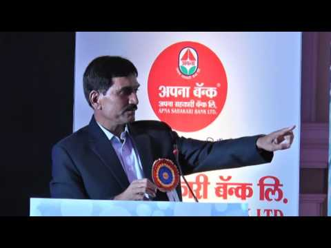 Mr. Chandrakant Dalavi's Speech at Nagpur Conference of MUCBF