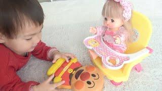 赤ちゃん朝のお世話ごっこ アンパンマン お弁当 歯みがきごっこ Pretend Play as a Baby Care with Anpanman Toys