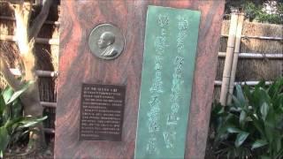 正岡子規の記念碑ー鎌倉・安国論寺の境内にある。