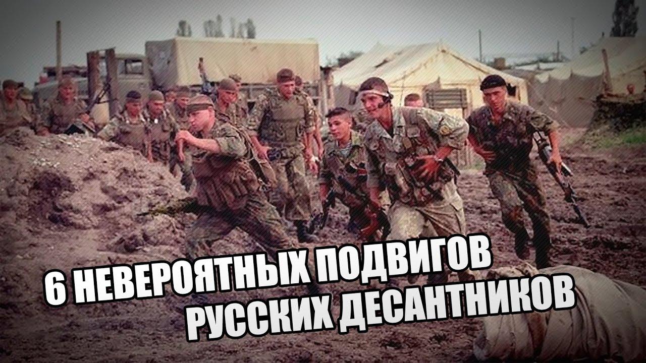 русских фото