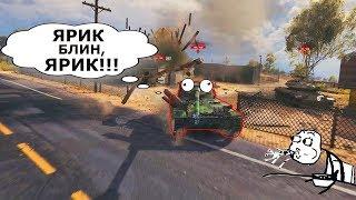 World of Tanks Приколы - СМЕШНЫЕ моменты и  ФЭЙЛЫ #55