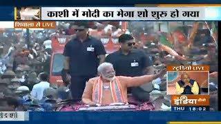 PM Modi's Mega Roadshow In Varanasi, Massive Crowd Emerges On The Streets | Full Coverage