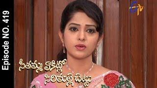 Seethamma Vakitlo Sirimalle Chettu  6th January 2017 Full Episode No 419  Etv Telugu
