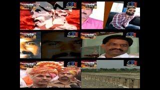 Bheemateerada complete story