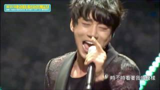 黃致列 황치열 Hwang Chi Yeul 2016 SEOUL FM 精製中字5 依然是漆黑的夜晚  螢火蟲