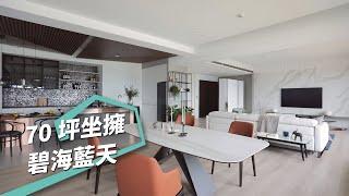 【混搭風】這是讓你想回家的房子 拾隅空間設計 劉玉婷 thumbnail