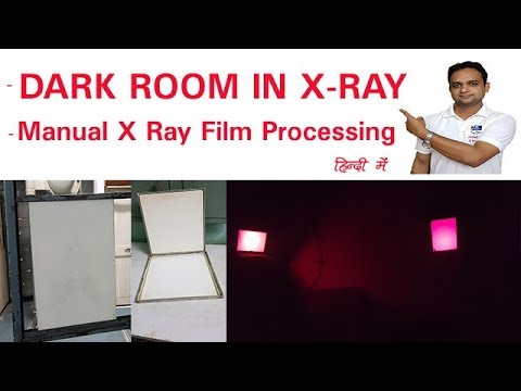 Dark Room In X Ray | Manual X Ray Film Processing |